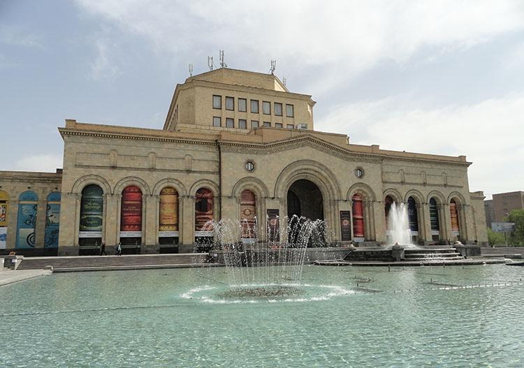 Muzeum Historii Armenii w Erywaniu, Armenia