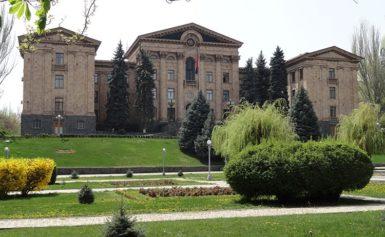 Parlament Republiki Armenii