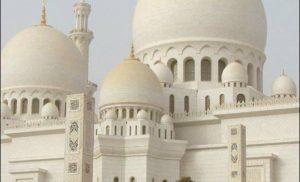 Dzielnica Bastiaka w Dubaju (Emiraty Arabskie)