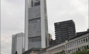Frankfurt nad Menem – ciekawostki