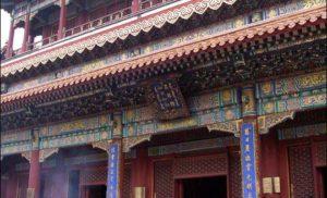 Grobowce dynastii Ming, Chiny