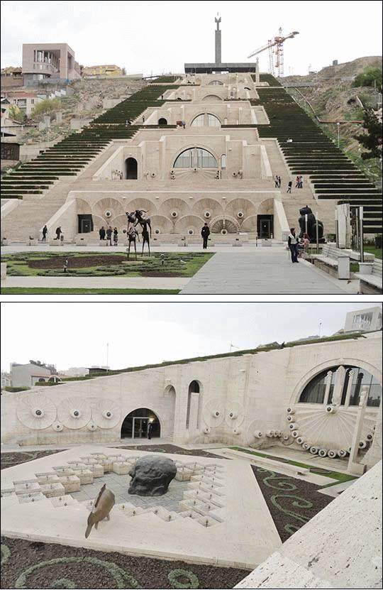 Kaskada w Erywaniu, Armenia