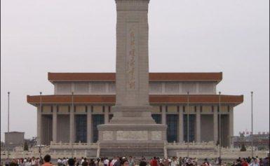 Mauzoleum Mao Zedonga – Pekin, Chiny