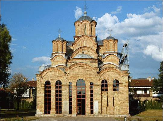 Monastyr w Gračanicy w Kosowie