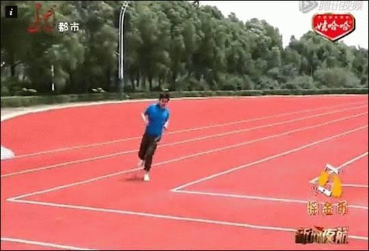 Najdziwniejsza bieżnia sportowa świata