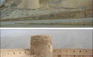Oman. Fort Al Hazm w mieście Rustaq