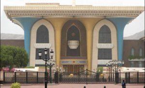 Pałac Sułtana Omanu