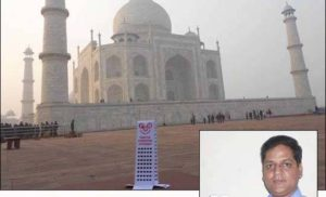Partia Dobrego Humoru w Agra (Indie)