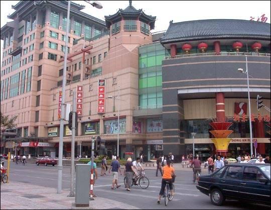 Pekin, stolica Chin