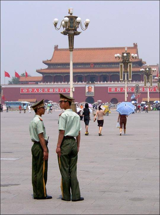 Plac Niebiańskiego Spokoju – Pekin, Chiny