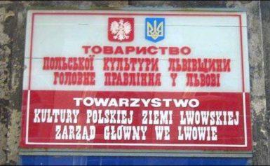 Polonia na Ukrainie