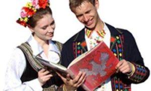 Polskie Młodzieżowe Centrum Kultury, Kazachstan