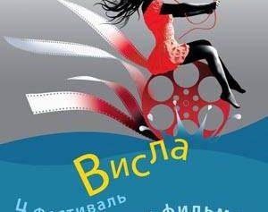 Polskie filmy na Syberii