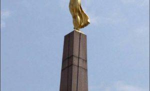 Pomnik Pamięci w Luksemburgu