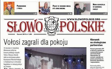 Słowo Polskie na Ukrainie