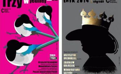 Trzy wystawy i Eryki w Rampie
