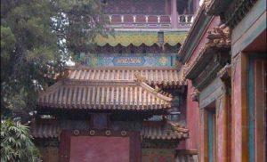 Zakazane Miasto w Pekinie