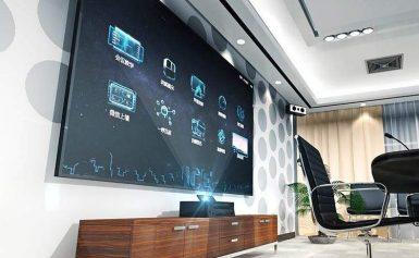 Telewizja hotelowa – więcej niż rozrywka