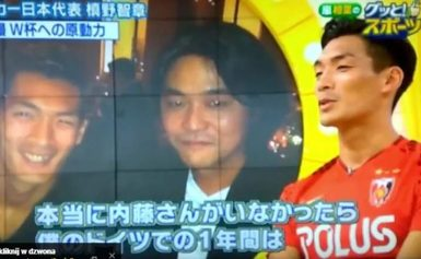 Podróże piłkarskiego fana – Japonia (film)