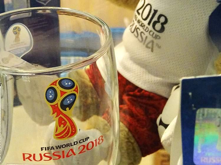 Czy Rosja jest gotowa na mundial 2018?