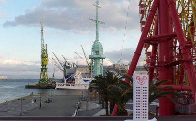 Kobe, Japonia – atrakcje miasta Kobe