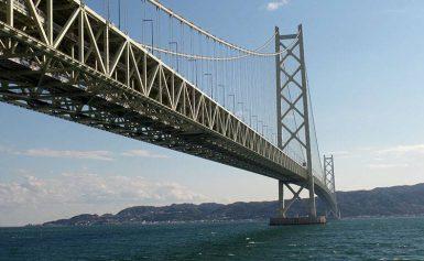 Akashi Kaikyo w Kobe. Najdłuższy wiszący most świata
