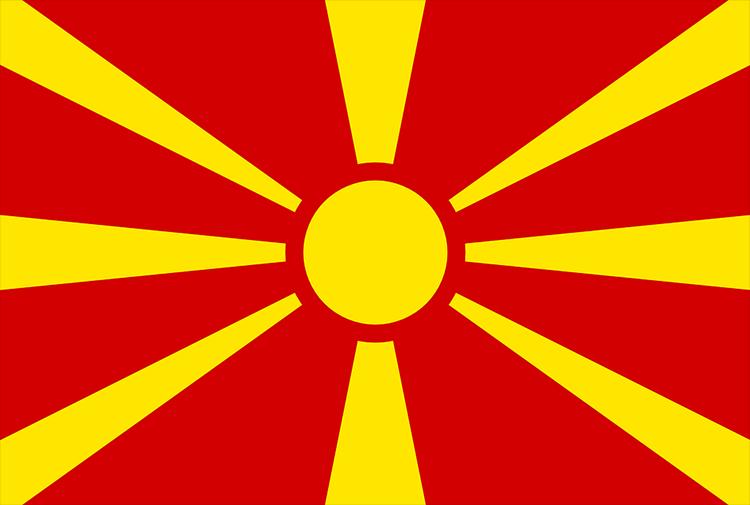 Macedonia zmieniła nazwę