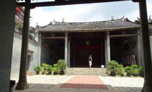 Tang Ancestral Hall, Hongkong