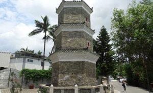 Pagoda Tsui Sing Lau w Hongkongu