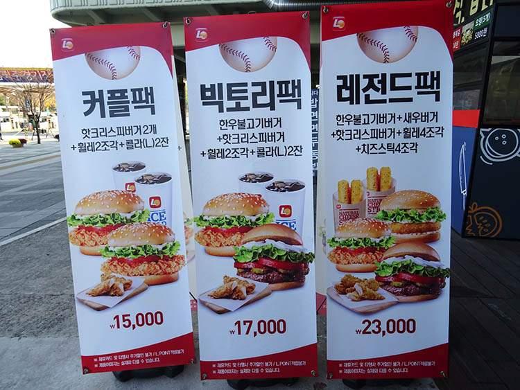 10 ciekawostek o Korei Południowej