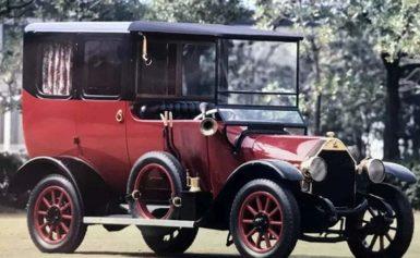 Niezwykły samochód w historii japońskiej motoryzacji