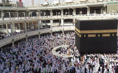 Największy meczet świata. Mekka, Arabia Sauryjska