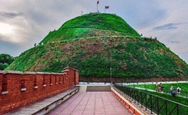 Krakowskie kopce. Nie tylko Kościuszki