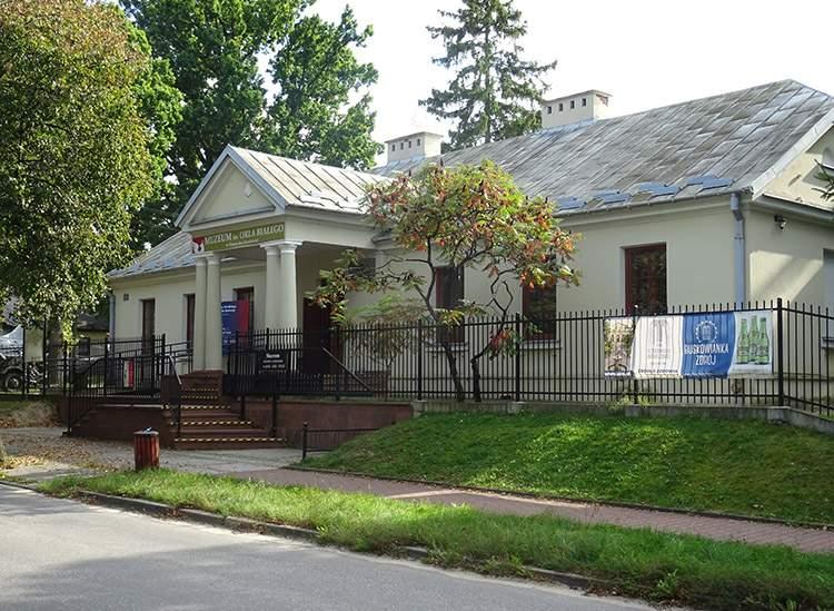 Muzeum Orła Białego Skarżysko Kamienna atrakcje co zobaczyć