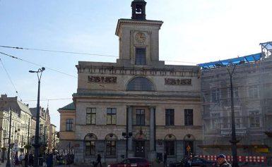 Dawny ratusz w Łodzi i jego historia